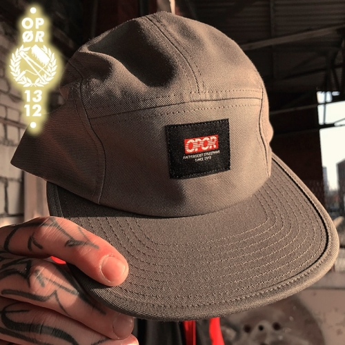 5-panel Opor - Casual Jockey